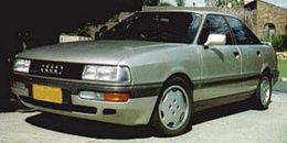 1995 Audi 90 Quattro