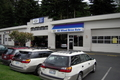 All Wheel Drive Auto: Independent Subaru Expert