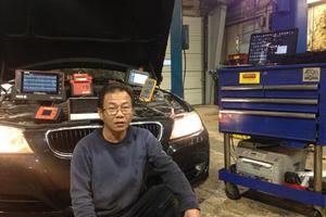 LT Foreign Car Service