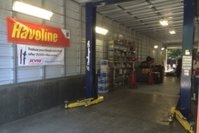 Automotive City - Dedicated Oil Change and Inspection Bay.