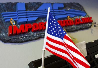 Import Auto Clinic