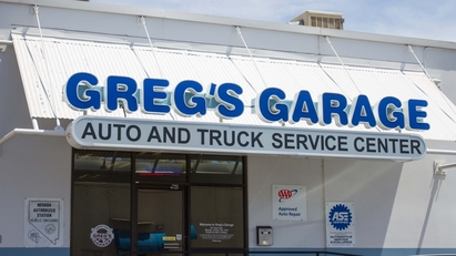 Greg's Garage - West Entrance of lighted parking area