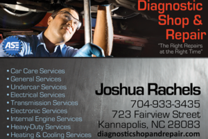 Diagnostic Shop