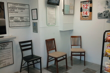 New Canaan Avenue Service. Inc - Customer waiting area