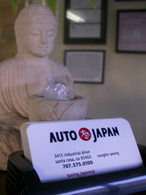 Auto Japan - Gratitude is the best attitude. - Author Unknown