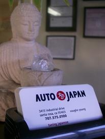 Auto Japan - Gratitude is the best attitude. - Author Unknown