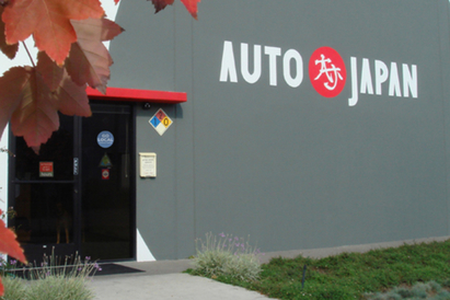 Auto Japan - Welcome to Auto Japan!
