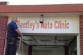 Bentley's Auto Clinic
