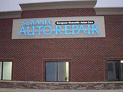 Suwanee Auto Repair
