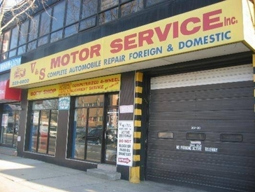 V & S Motor Service Inc - Here is our store front, located on Northern Blvd in Bayside.