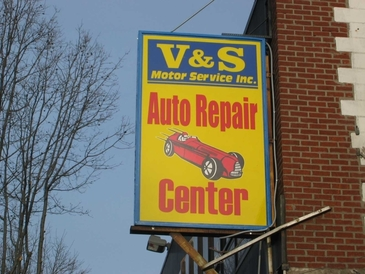 V & S Motor Service Inc - New shop sign, entrance located directly underneath. Call us today for your mechanical and auto body repair needs.