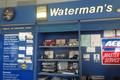 Waterman's Service Center