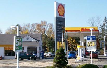 Maier's Shell Service