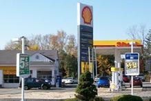 Maier's Shell Service