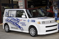 Gulf Auto Clinic